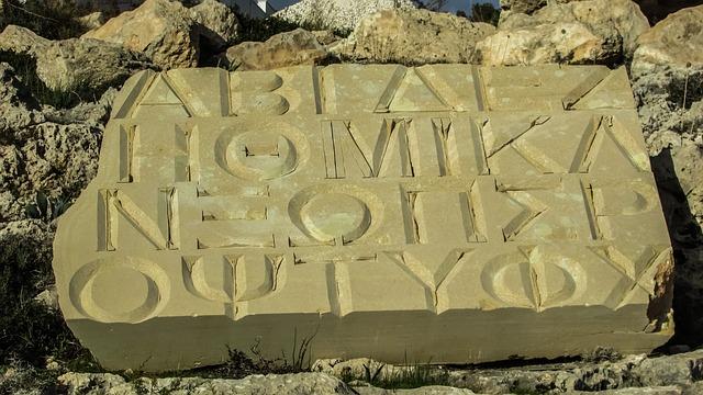 Grecki alfabet